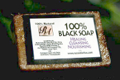 100% African Black Soap Bar (Unscented) 5 oz