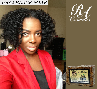 100% African Black Soap  w/ Lemongrass 5 oz